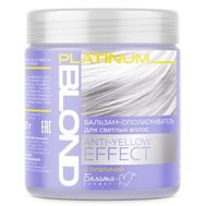 """Бальзам-ополаскиватель для светлых волос """"Anti-Yellow Effect с платиной"""" (500 г) (10325007)"""