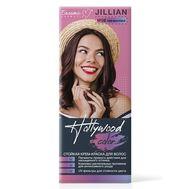 """Крем-краска для волос """"Hollywood color"""" тон: 5.62, jillian (10325015)"""