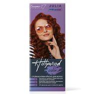 """Крем-краска для волос """"Hollywood color"""" тон: 8.63, julia (10325016)"""