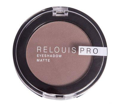 "Тени для век ""Relouis Pro Eyeshadow Matte"" (тон: 13, iced coffee)"