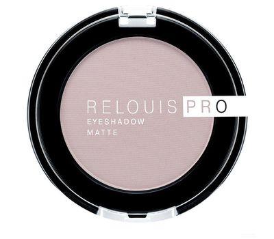 "Тени для век ""Relouis Pro Eyeshadow Matte"" тон: 14, mauve (10624028)"