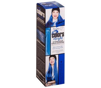 """Оттеночный блеск-бальзам для волос """"Hot colors"""" тон: электрический синий"""