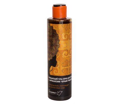 """Гель-скраб для тела """"С африканским черным мылом"""" (250 г) (10789814)"""