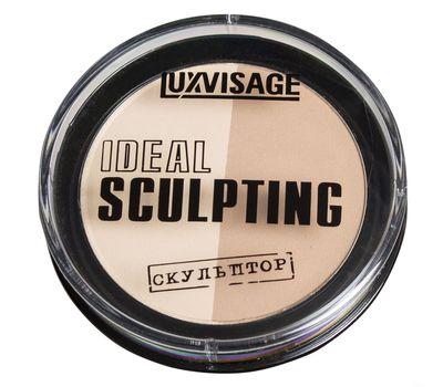 """Пудра для лица скульптурирующая """"Ideal sculpting"""" тон: 1, сливочная карамель (10570744)"""