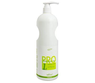 """Шампунь-пилинг для волос """"Professional line"""" (1 л) (10493639)"""