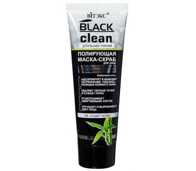 """Маска-скраб для лица """"Black Clean"""" (75 мл) (10518423)"""