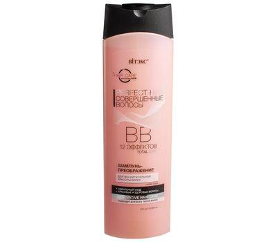 """BB шампунь для волос """"Совершенные волосы"""" (470 мл) (10553603)"""