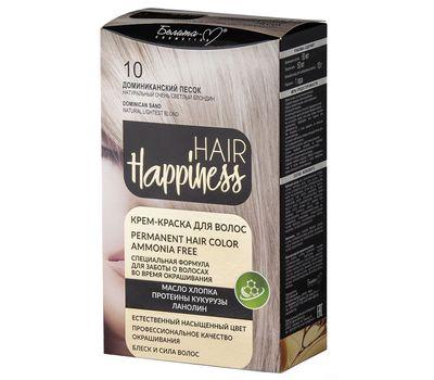 """Крем-краска для волос """"Hair Happiness"""" тон: 10, доминиканский песок (10610109)"""