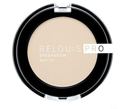 "Тени для век ""Relouis Pro Eyeshadow Matte"" тон: 11, ivory (10623988)"