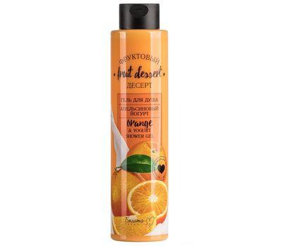 """Гель для душа """"Апельсиновый йогурт"""" (400 г) (10684440)"""