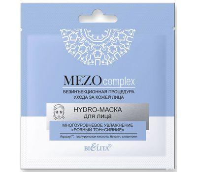"""Тканевая hydro-маска для лица """"Многоуровневое увлажнение. Ровный тон + Сияние"""" (1 шт.) (10708321)"""