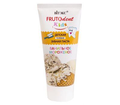 """Зубная паста детская """"Ванильное мороженое"""" (65 мл) (10798236)"""