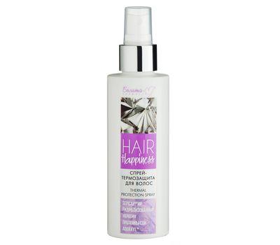 "Спрей-термозащита для волос ""Hair Happiness"" (150 мл) (10610590)"