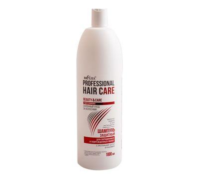 """Шампунь для волос """"Защитный"""" (1 л) (10493756)"""