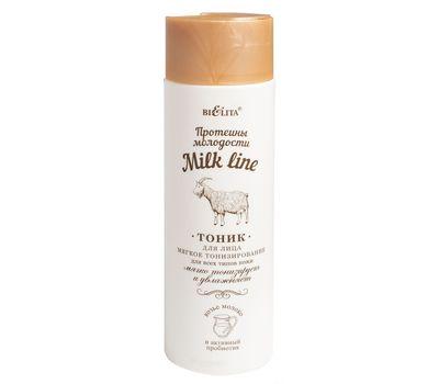 """Тоник для лица """"Milk Line. Мягкое тонизирование"""" (200 мл) (10553458)"""
