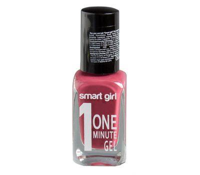 "Лак для ногтей ""One minute"" тон: 26 (10603665)"