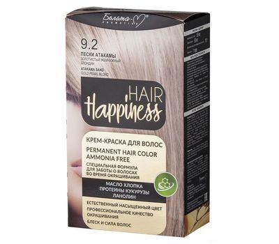 "Крем-краска для волос ""Hair Happiness"" тон: 9.2, пески атакамы (10610120)"
