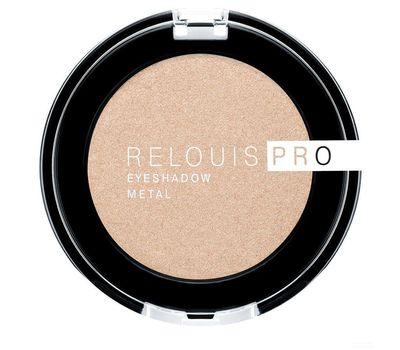 "Тени для век ""Relouis Pro Eyeshadow Metal"" тон: 53, oh my gold (10624070)"
