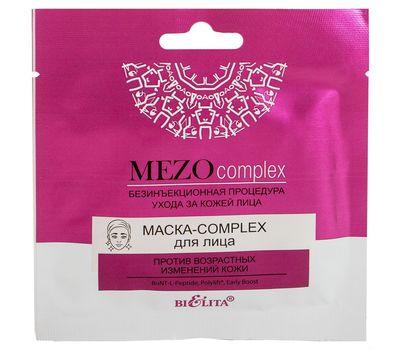"""Тканевая маска-complex для лица """"Против возрастных изменений кожи"""" (1 шт.) (10708335)"""