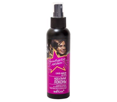 """Спрей-фиксин для укладки волос """"Идеальные локоны"""" подвижной фиксации (150 мл)"""