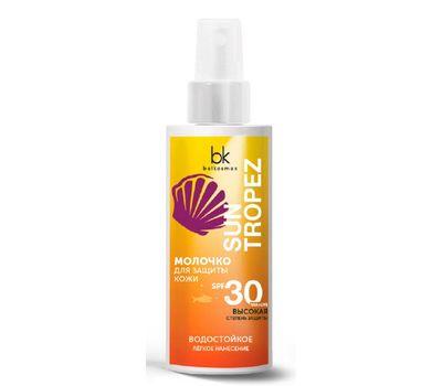 "Молочко солнцезащитное для тела ""Sun Tropez"" SPF 30 (145 г)"