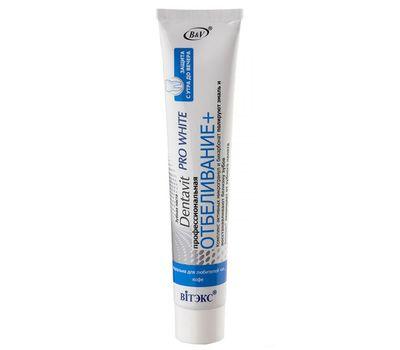 """Зубная паста """"Dentavit Pro White. Отбеливание +"""" (85 г)"""