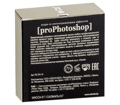 """Пудра для лица """"proPhotoshop"""" (тон: 02, идеальная ретушь) (10592634)"""