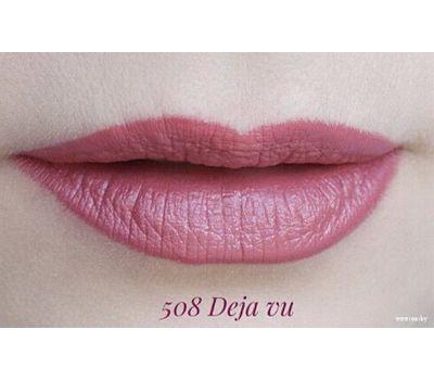 """Помада для губ """"COSMIC"""" тон: 508"""