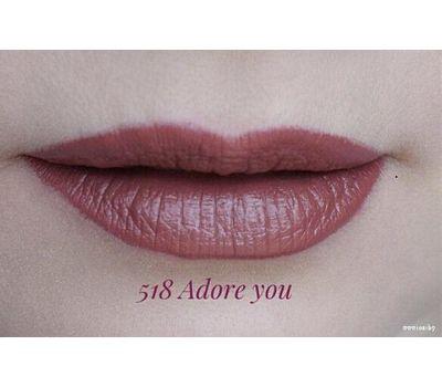 """Помада для губ """"COSMIC"""" тон: 518"""
