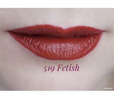 """Помада для губ """"COSMIC"""" тон: 519 (10729723)"""