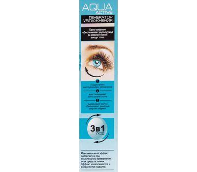"""Крем-лифтинг для кожи вокруг глаз """"Увлажняющий"""" (20 мл) (10488502)"""