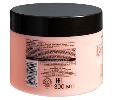 """BB бальзам для волос """"Совершенные волосы"""" (300 мл) (10553539)"""