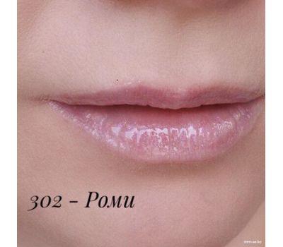 "Блеск для губ ""LiLo"" тон: 302 (10727146)"