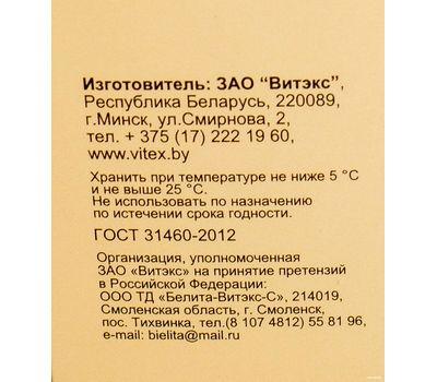 "Маска-трансформер для лица ""Восстанавливающий уход"" (120 мл) (10789923)"