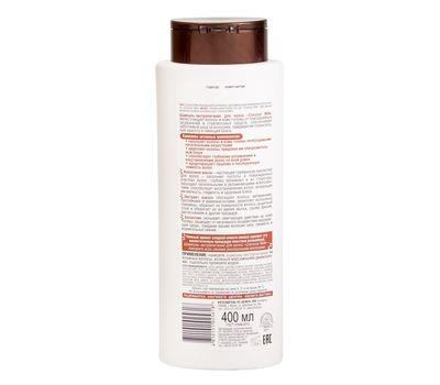 """Шампунь для волос """"Coconut Milk"""" (400 мл) (10781929)"""