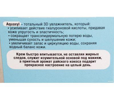 """Дневной крем-финиш для лица """"Матовая кожа"""" (50 мл) (10782148)"""