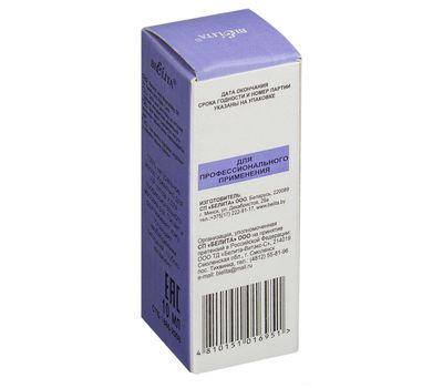 "Масло для ухода за ногтями и руками ""Pro manicure"" (10 мл) (10490252)"