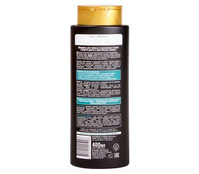 """Шампунь для волос """"Защита цвета и кристальное сияние"""" (400 мл) (10794038)"""