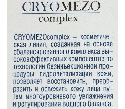 """Мезогель-бустер для лица """"Усилитель увлажнения"""" (50 мл) (10712495)"""