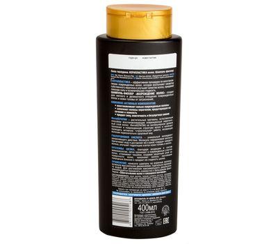 """Шампунь-филлер для волос """"Возрождение волос"""" (400 мл) (10722850)"""