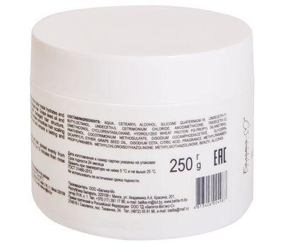 """Маска для волос """"Bogema. Для окрашенных и мелированных волос"""" (250 г) (10610554)"""
