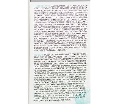"""Ночной крем для лица """"Против веснушек и пигментных пятен"""" (50 мл) (10489948)"""