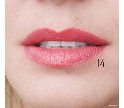 """Помада для губ """"LiLo"""" тон: 14"""