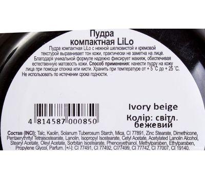 "Компактная пудра для лица ""LiLo"" тон: 02, ivory beige"