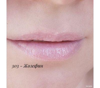 "Блеск для губ ""LiLo"" тон: 303 (10727148)"