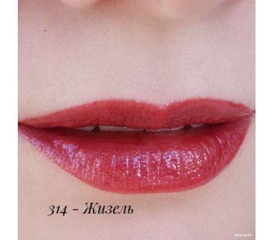 "Блеск для губ ""LiLo"" тон: 314 (10727212)"