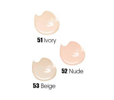 "Консилер для лица ""Hide imperfections"" тон: 53, beige"