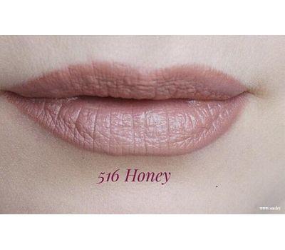 """Помада для губ """"COSMIC"""" тон: 516 (10729713)"""