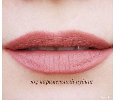 """Блеск для губ """"COSMIC"""" тон: 104 (10729736)"""