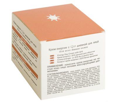 """Дневной крем-энергия для лица """"Q10"""" (50 мл) (10490414)"""
